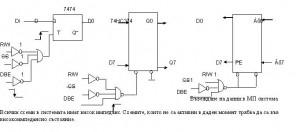 Електроника - микропроцесорна техника
